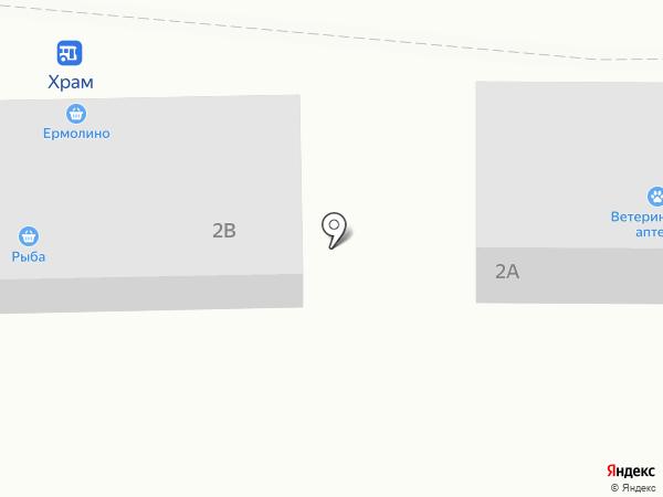 Ветеринарная аптека на карте Городища