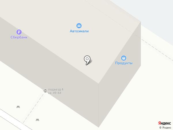 Дружба на карте Волгограда