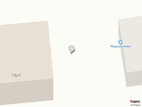 Рыбный магазин на карте Городища