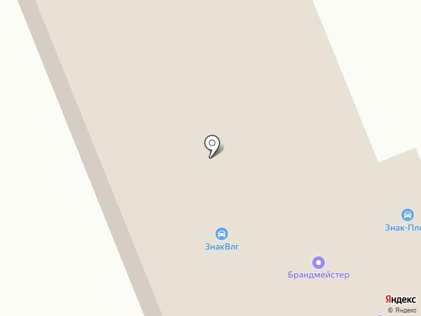 Знак на карте Волгограда