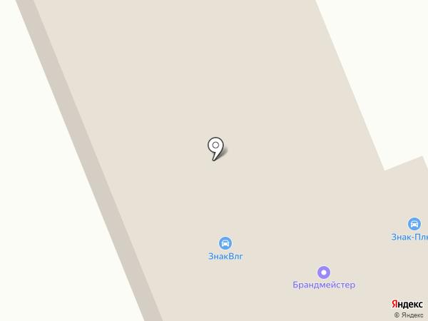 Автосервис на Самарском на карте Волгограда