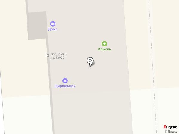 Магазин парфюмерии из Дубая на карте Волгограда