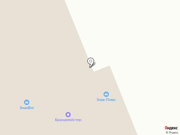 РТАвто на карте Волгограда