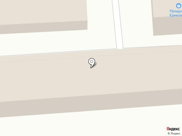 Альфа-Дент на карте Городища