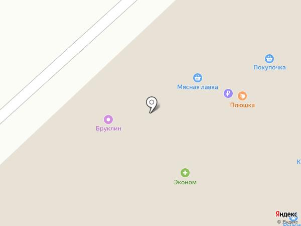 Nikko на карте Волгограда