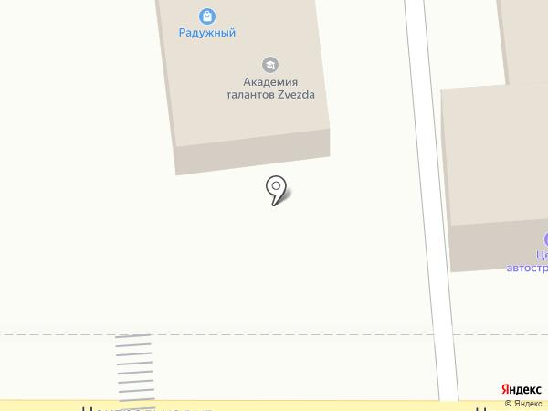 Совкомбанк, ПАО на карте Городища