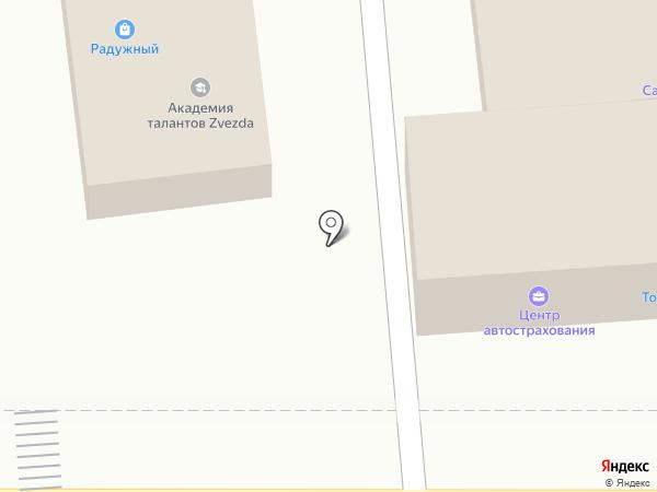Магазин консервированной продукции на карте Городища