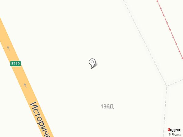 HALAL на карте Волгограда