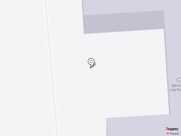 Радуга на карте Городища
