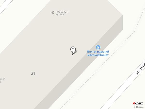 Телемастерская на карте Волгограда