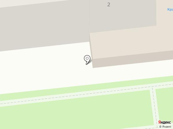 Управление Федеральной службы государственной регистрации, кадастра и картографии по Волгоградской области на карте Городища