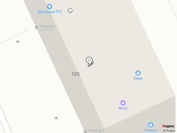 ServiceComp на карте Волгограда