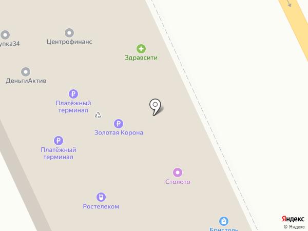 Магазин канцтоваров на карте Волгограда