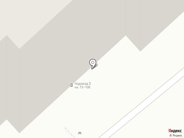 Аква Маркет на карте Волгограда