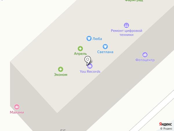 Сендр на карте Волгограда