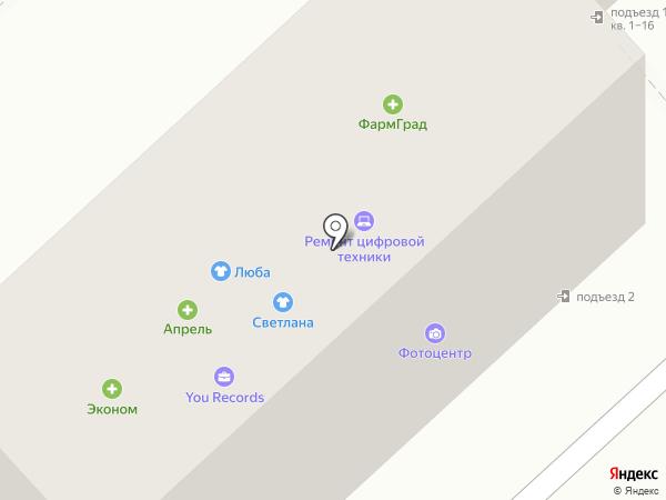 Волжский Мясокомбинат на карте Волгограда
