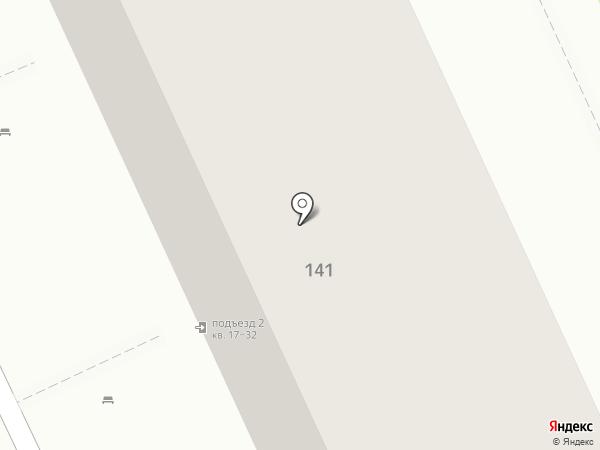 Малина на карте Волгограда