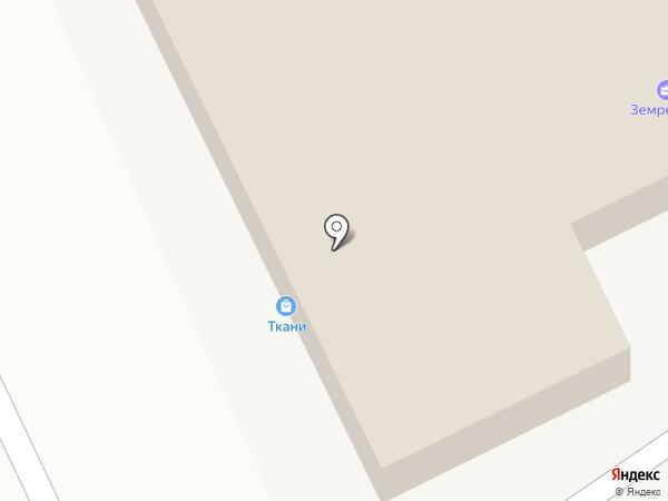 Авторемонтные системы на карте Волгограда