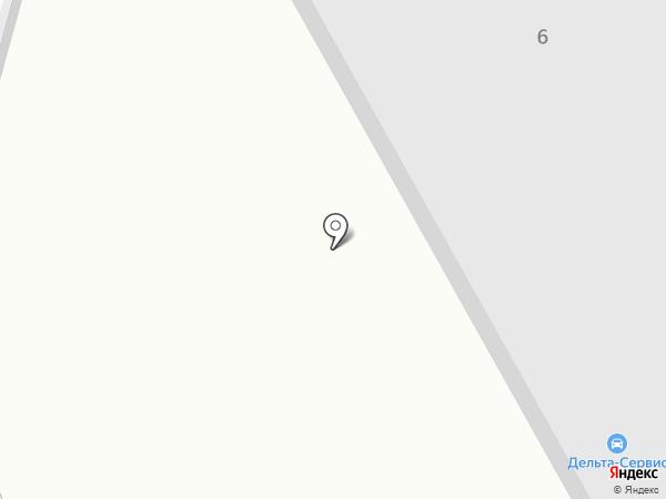 ЭНЕРГОМАШРЕМОНТ на карте Городища