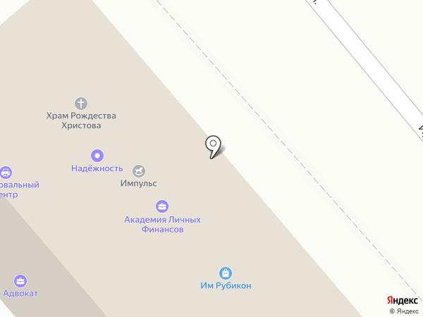 Клевер на карте Волгограда