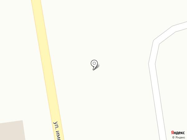 София на карте Городища