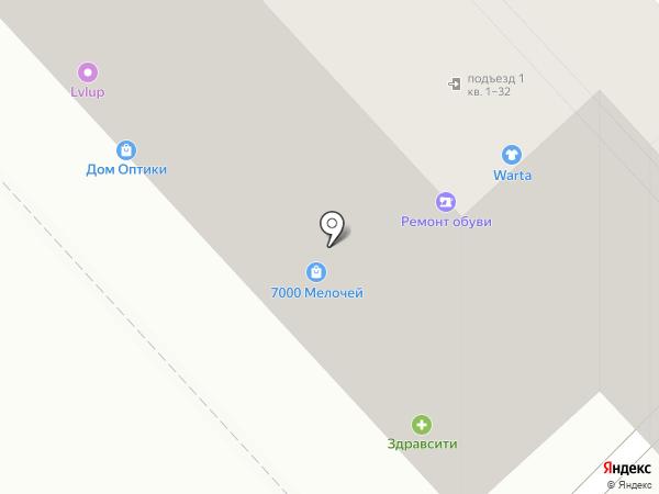 Сеть магазинов чая, кофе и табачной продукции на карте Волгограда