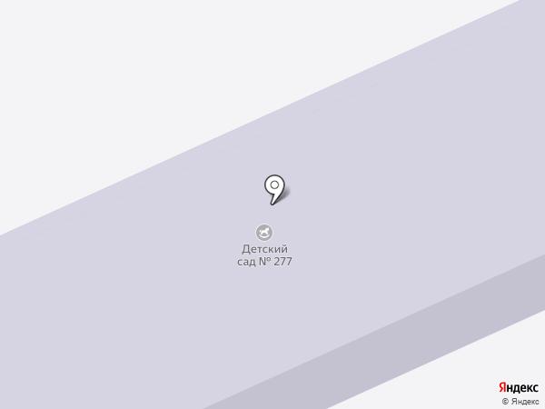 Детский сад №277 на карте Волгограда