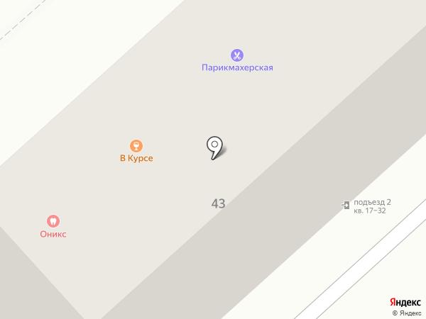 Оникс на карте Волгограда