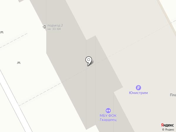 Бивер на карте Волгограда