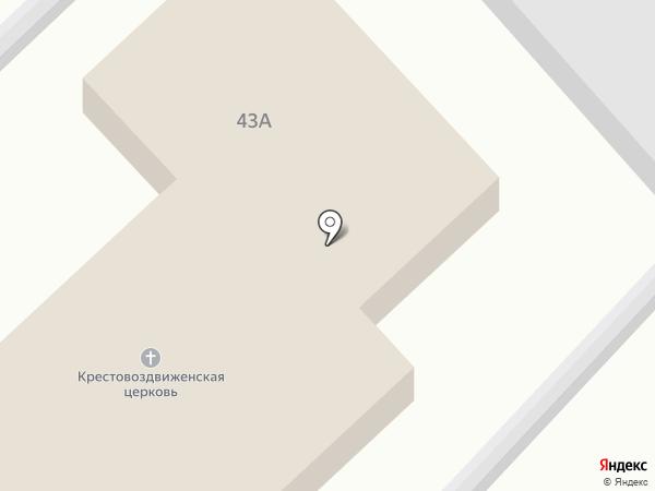 Приход Крестовоздвиженской церкви на карте Волгограда