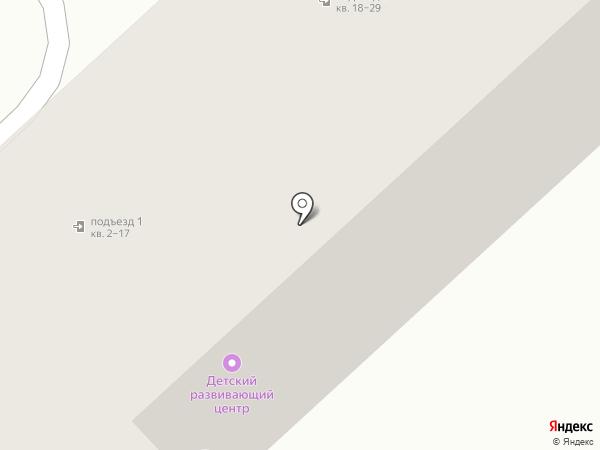 Берсерги на карте Волгограда
