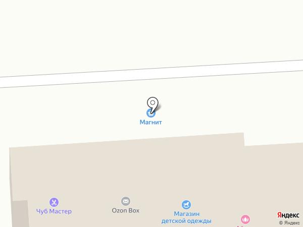 1С:БухОбслуживание на карте Волгограда