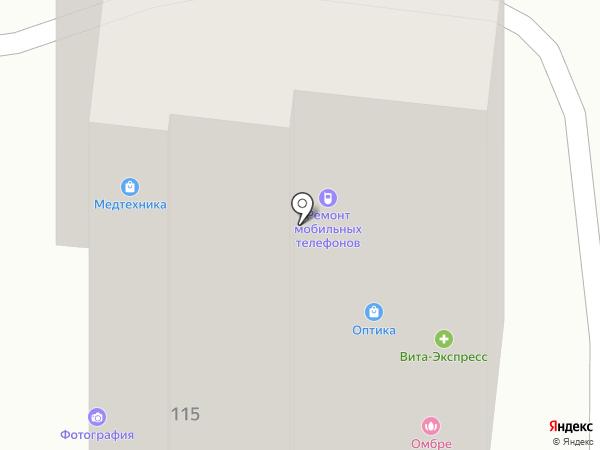Аптека низких цен на карте Волгограда