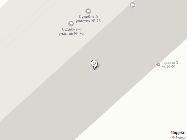 Любимый дом на карте Волгограда