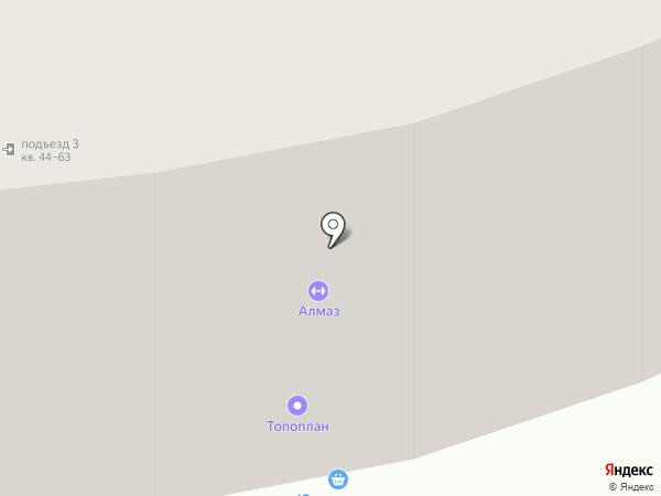 Модные интерьеры на карте Волгограда