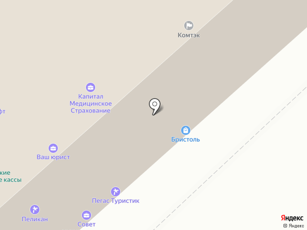 Принт-Экспресс на карте Волгограда