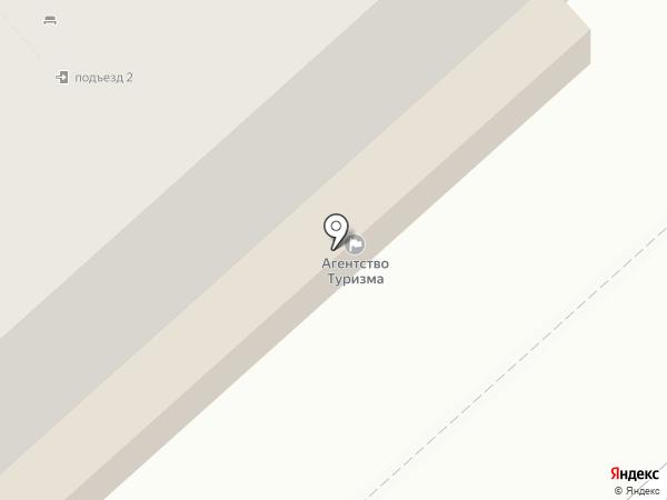 Дорогая, буду утром на карте Волгограда