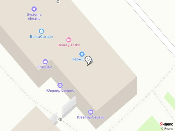 Крафт Фудс Рус на карте Волгограда