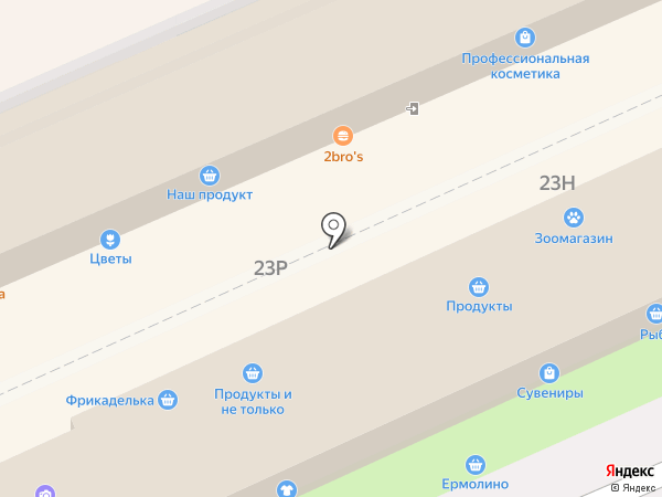 Заря на карте Волгограда