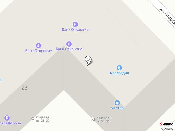 БИНБАНК на карте Волгограда