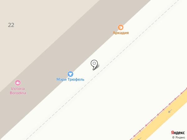 Мэри Трюфель на карте Волгограда