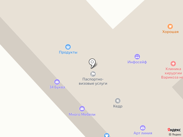 Закусочная на карте Волгограда