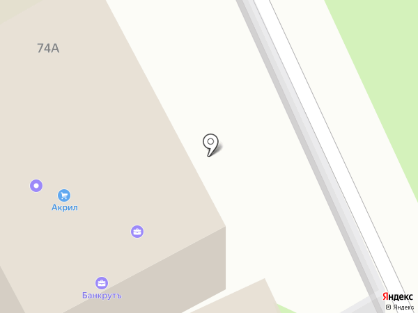 Свадебный перезвон на карте Волгограда