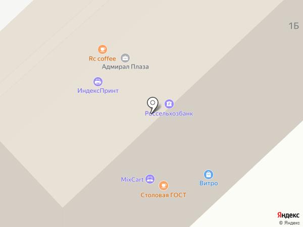 Inhouse на карте Волгограда