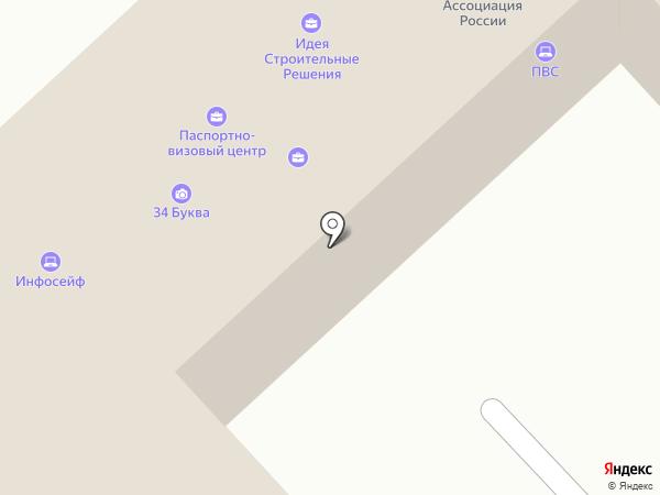 Народный костюм на карте Волгограда