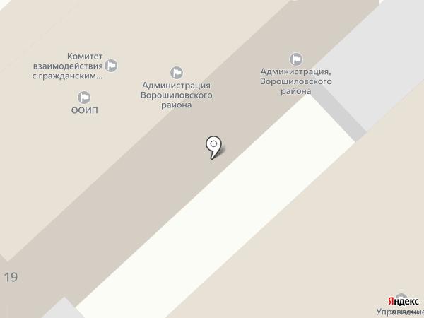 Администрация Ворошиловского района на карте Волгограда