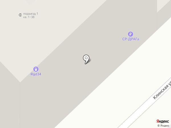 Доктор Борменталь на карте Волгограда