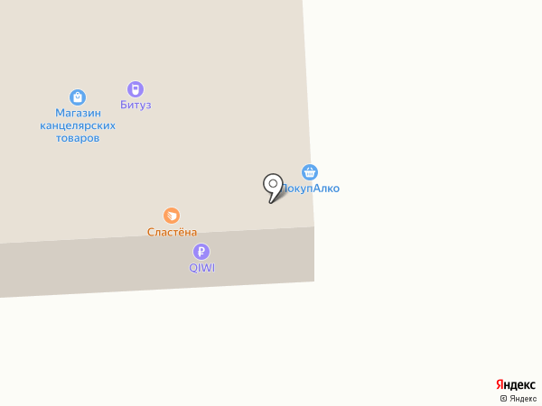 Мясоедофф на карте Волгограда