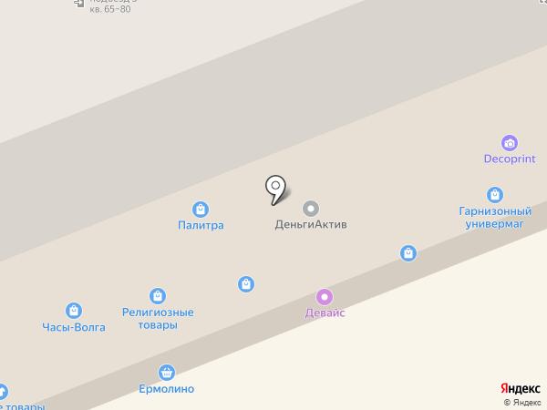 Детеныш на карте Волгограда
