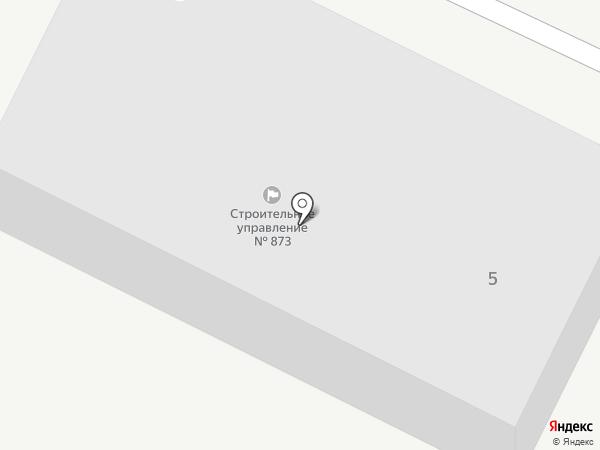 Донаэродорстрой на карте Волгограда
